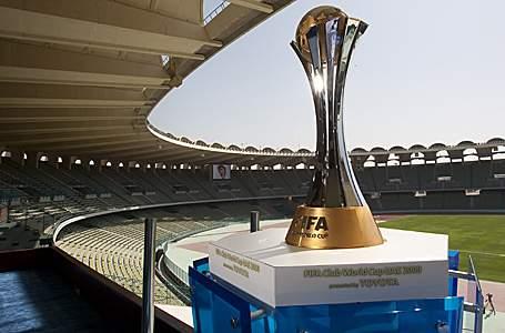 Spécial Coup du Monde des Clubs 2019